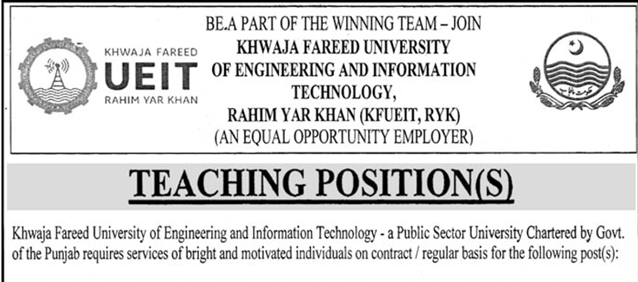 Teaching Jobs Lecturer Chemistry Lecturer Physics Required at Khawaja Farid University of Engineering and Information Technology - KFUEIT Rahim Yar Khan