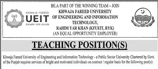 Teaching Jobs Lecturer Chemistry Physics KFUEIT Rahim Yar Khan ~ Perfect Computer Notes