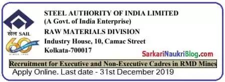SAIL RMD Kolkata Executive Job Vacancy 2019