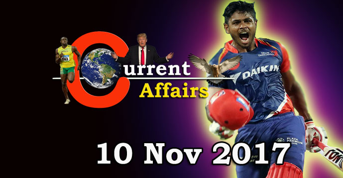 Kerala PSC - Daily Current Affairs 10/11/2017