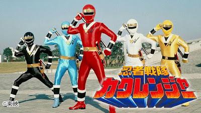Siêu Nhân Nhẫn Giả  Ninja Sentai Kakuranger