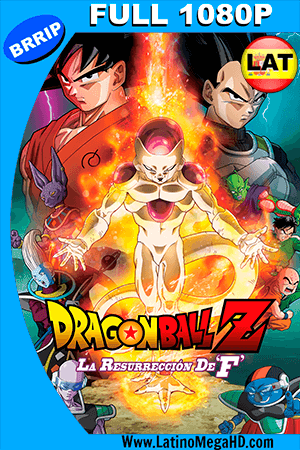 Dragon Ball Z: La Resurrección de Freezer (2015) Latino FULL HD 1080P ()