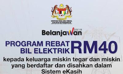 Permohonan Rebat Bil Elektrik RM40 2019
