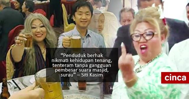 Siti Kasim: Penduduk berhak nikmati kehidupan tenang, tenteram tanpa gangguan pembesar suara masjid, surau