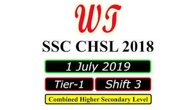 SSC CHSL 1 July 2019, Shift 3 Paper Download Free