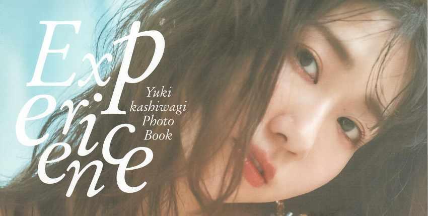 210715 AKB48 Kashiwagi Yuki