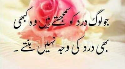 urdu whatsapp status