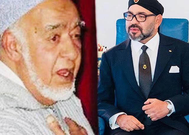 الملك يبعث برقية تعزية ومواساة إلى أفراد أسرة المرحوم الفنان عبد الجبار لوزير✍️👇👇
