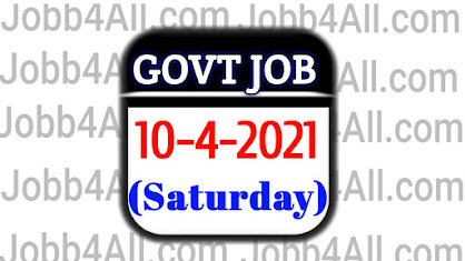 Latest govt job in pakistan