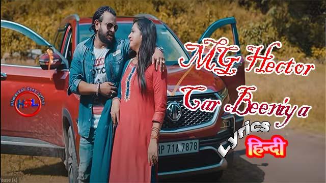 MG Hector Car Beeniya Song Lyrics In Hindi   Kuldeep Sharma