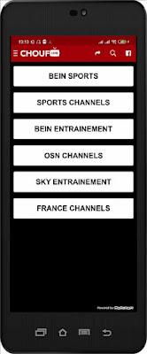 تحميل تطبيق Chof Live apk الجديد لمشاهدة القنوات المشفرة مجانا على أجهزة الأندرويد