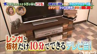 レンガ DIY 自作 テレビ台