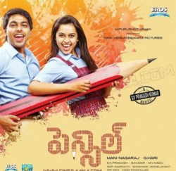 Pencil (2016) Telugu 320Kbps Mp3 Songs