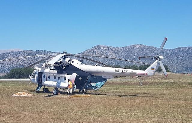 Με έδρα την Τρίπολη πυροσβεστικό ελικόπτερο Μ8