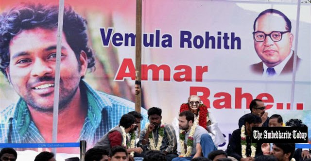 Rohith Vemula : The Untold Story