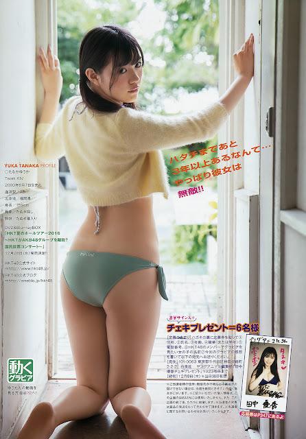 Hot girls Japanese porn star Fukagawa Maiko & tanaka Yuka 10