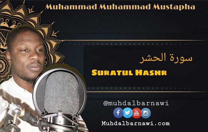 Suratul Hashr  سورة الحشر | Muhammad Muhammad Mustapha