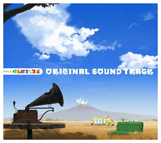Kemono Friends Original Soundtrack Instrument [Jaburanime]