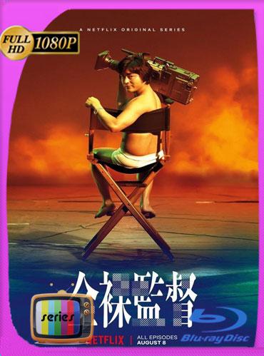 El director desnudo (2019) Temporada 1 HD [1080p] Latino Trial [GoogleDrive] TeslavoHD