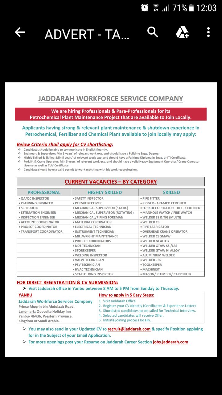 BC Job Portal : January 2018