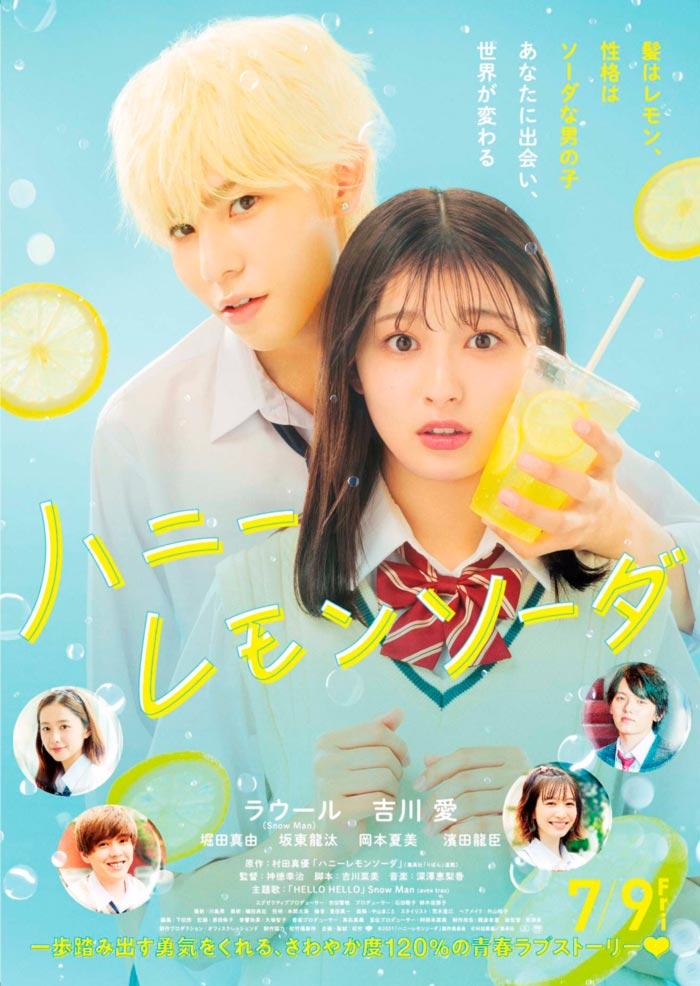 Honey Lemon Soda live-action film - Koji Shintoku - poster