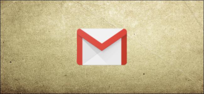 شعار Google Gmail