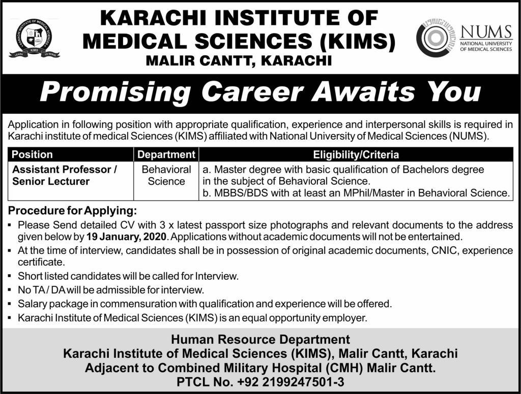 Karachi Institute of Medical Sciences KIMS Jobs 2020 Latest