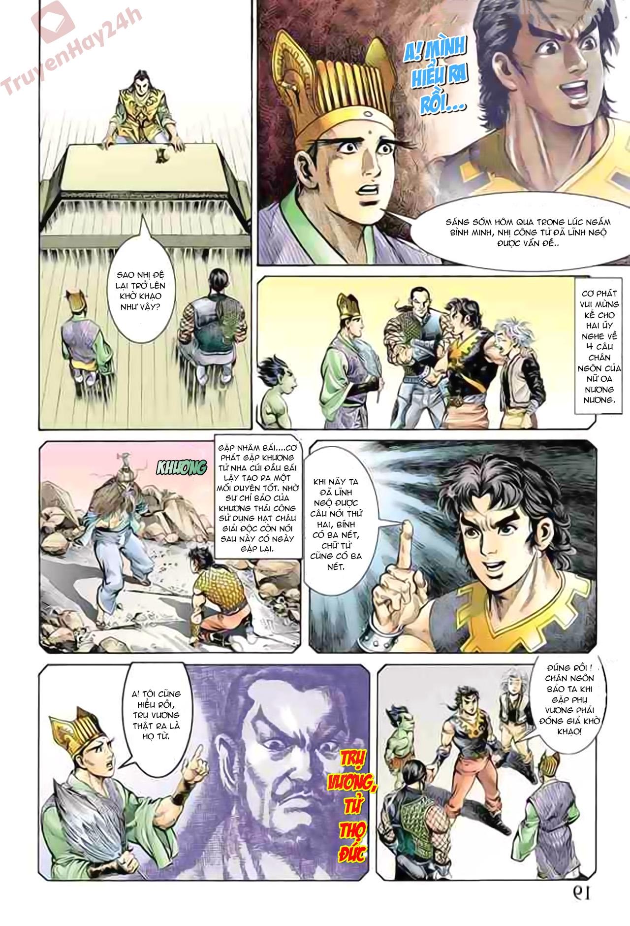 Cơ Phát Khai Chu Bản chapter 75 trang 18