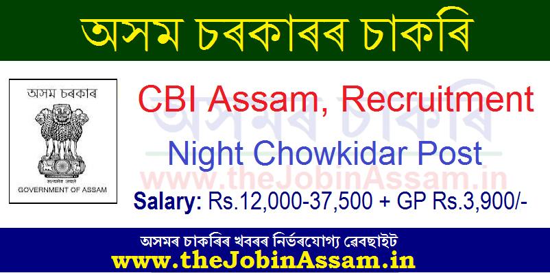 Special Judge, CBI Assam, Recruitment 2020