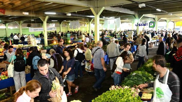سوق فيريكوي اورجانيك : يوم السبت