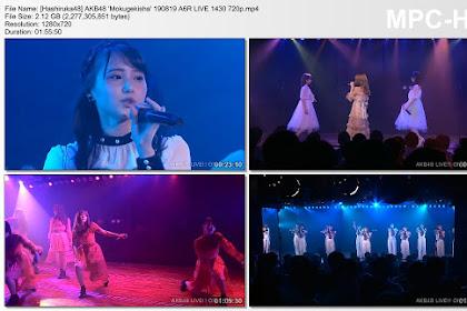 AKB48 'Mokugekisha' 190819 A6R LIVE 1430