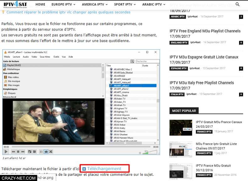 شرح موقع مشاهدة قنوات نايل سات على الكمبيوتر