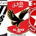 رسمياً : الأهلي المصري يشكو النجم والصفاقسي أمام الكاف