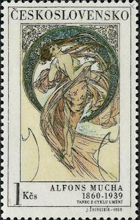 Musha på frimærke