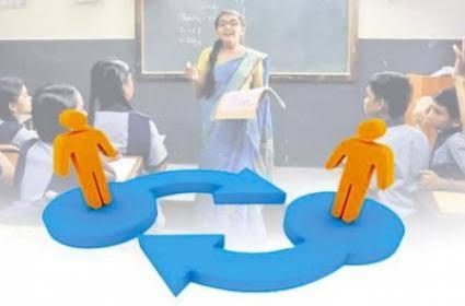 Teachers Transfer Full details