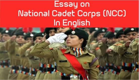 National Cadet Corps essay