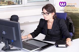 مطلوب سكرتيرة في دولة قطر, وظائف سكرتاريا في قطر 2020, توظيف سكرتيرة, توظيف سكرتاريا 2020