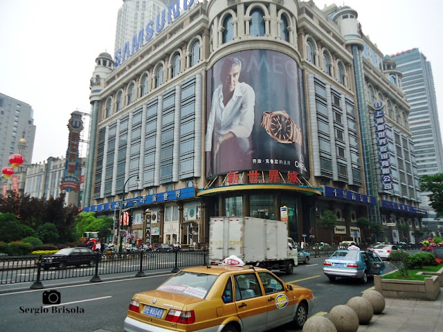 Shanghai New World Company Department Store