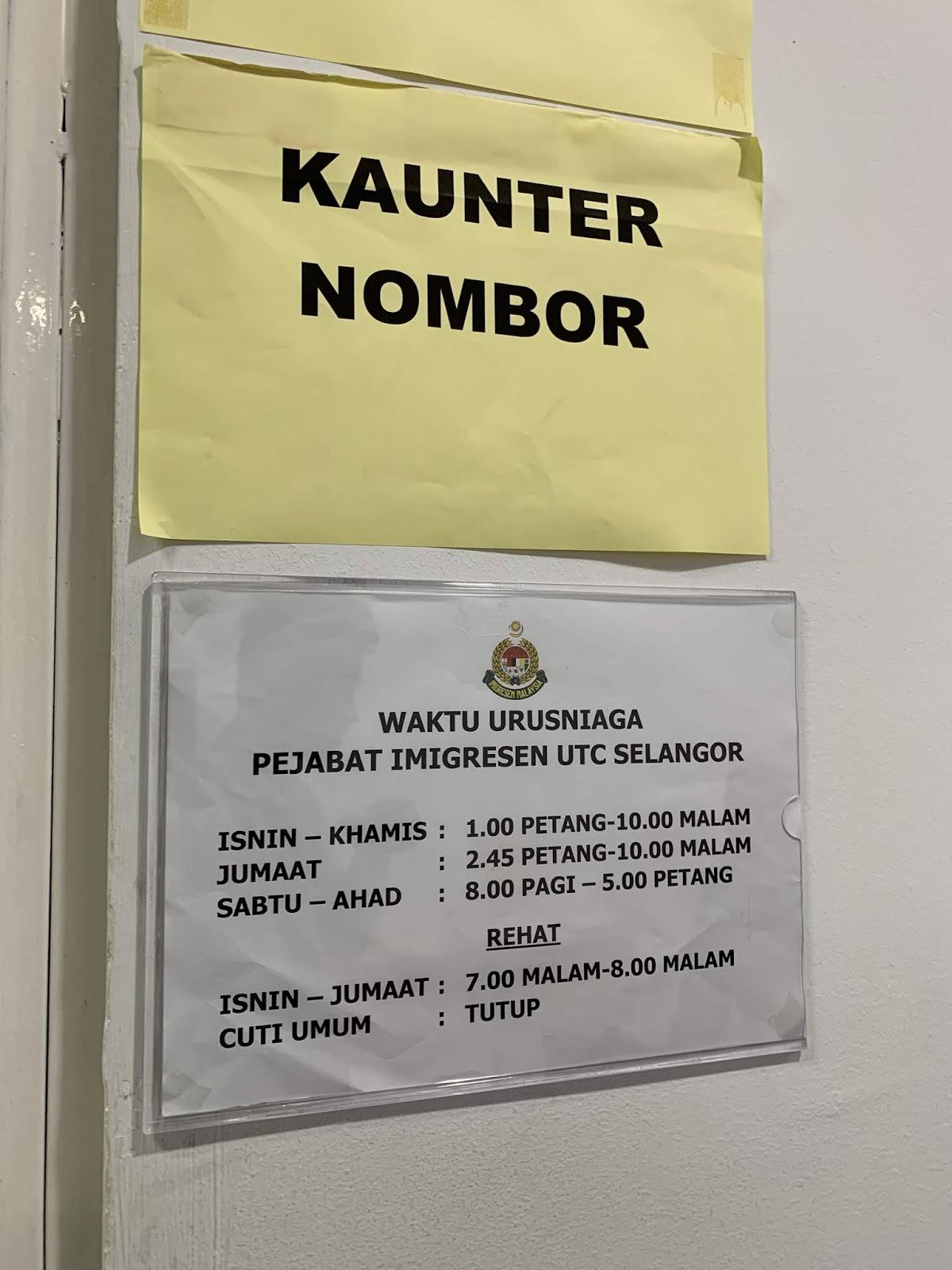 Buat Passport Baby Malaysia Athirahassin