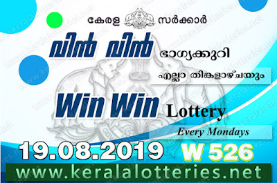 "Keralalotteries.net, ""kerala lottery result 19 8 2019 Win Win W 526"", kerala lottery result 19-8-2019, win win lottery results, kerala lottery result today win win, win win lottery result, kerala lottery result win win today, kerala lottery win win today result, win winkerala lottery result, win win lottery W 526 results 19-8-2019, win win lottery w-526, live win win lottery W-526, 19.8.2019, win win lottery, kerala lottery today result win win, win win lottery (W-526) 19/08/2019, today win win lottery result, win win lottery today result 19-8-2019, win win lottery results today 19 8 2019, kerala lottery result 19.08.2019 win-win lottery w 526, win win lottery, win win lottery today result, win win lottery result yesterday, winwin lottery w-526, win win lottery 19.8.2019 today kerala lottery result win win, kerala lottery results today win win, win win lottery today, today lottery result win win, win win lottery result today, kerala lottery result live, kerala lottery bumper result, kerala lottery result yesterday, kerala lottery result today, kerala online lottery results, kerala lottery draw, kerala lottery results, kerala state lottery today, kerala lottare, kerala lottery result, lottery today, kerala lottery today draw result, kerala lottery online purchase, kerala lottery online buy, buy kerala lottery online, kerala lottery tomorrow prediction lucky winning guessing number, kerala lottery, kl result,  yesterday lottery results, lotteries results, keralalotteries, kerala lottery, keralalotteryresult, kerala lottery result, kerala lottery result live, kerala lottery today, kerala lottery result today, kerala lottery,"