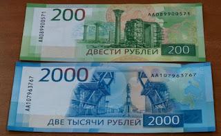 Банк России о деньгах. Наличных и безналичных