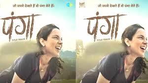 hindi movie panga public reaction