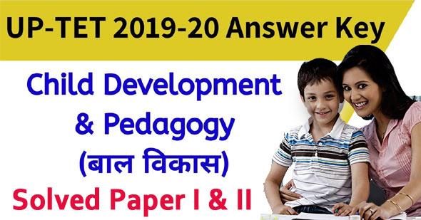 UPTET Bal Vikas Evam Shikshan Vidhi Paper