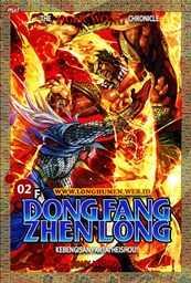 Dong Fang Zhen Long - 02F