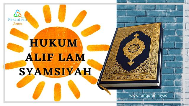 hukum alif lam syamsiah