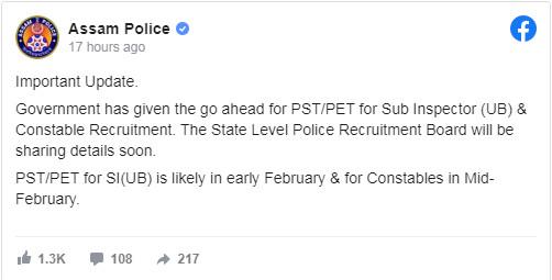 Assam Police si recruitment facebook status