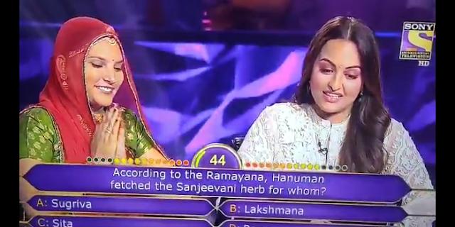 सोनाक्षी ने शत्रुघ्न सिन्हा का सत्यानाश कर दिया: रामायण में रहतीं हैं और संजीवनी नहीं जानती: VIDEO देखें