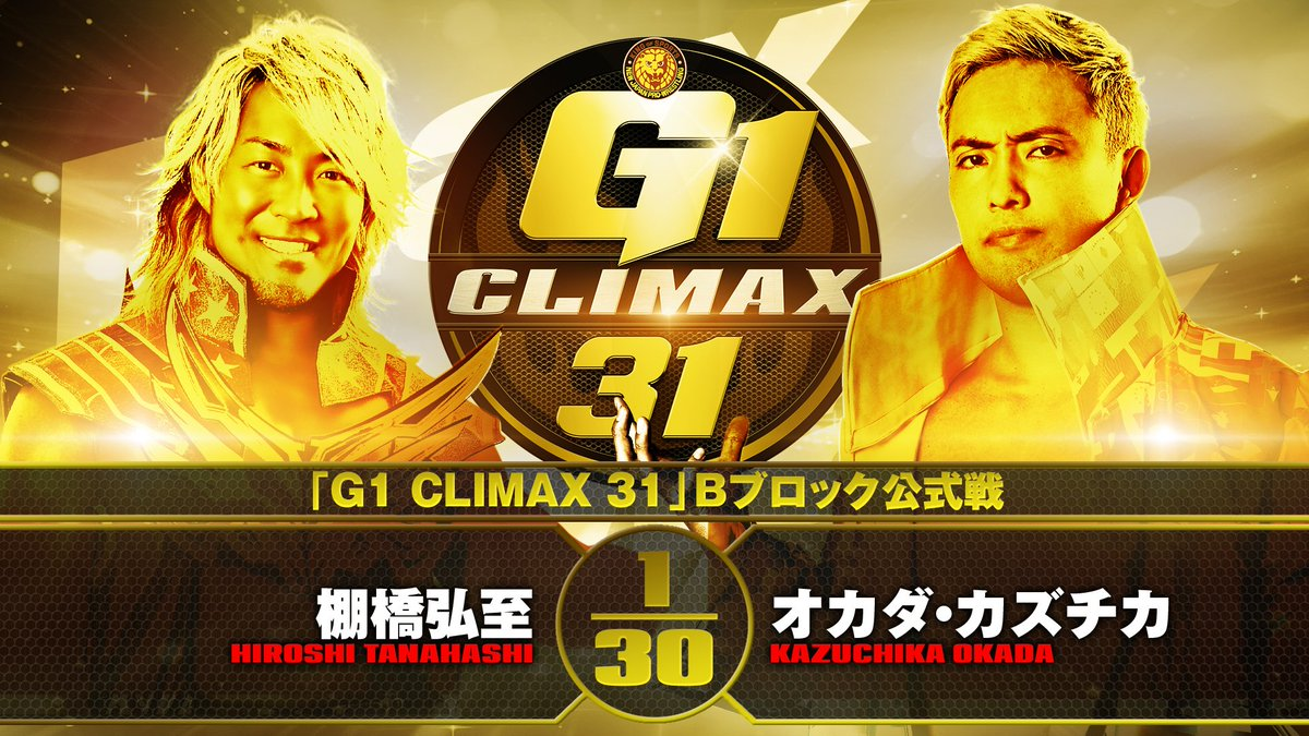 Cobertura: NJPW G1 Climax 31 – Day 2 – Fama!
