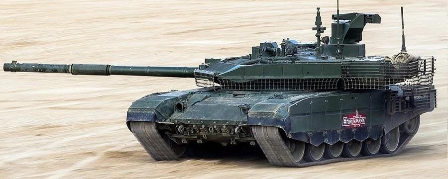 Т-90М Прорив