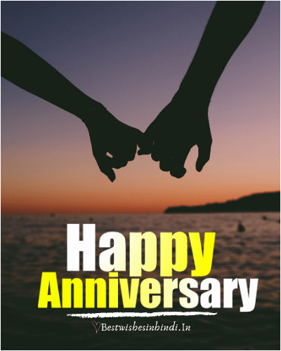 wedding anniversary images download, marriage anniversary wishes photos, happy anniversary images hd